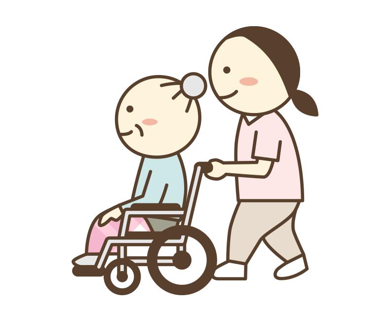 外出の介助