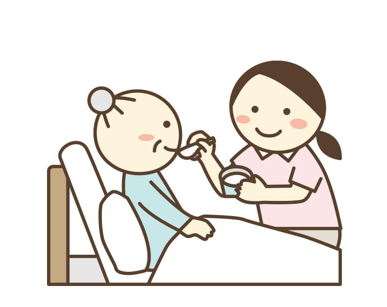 服薬の介助